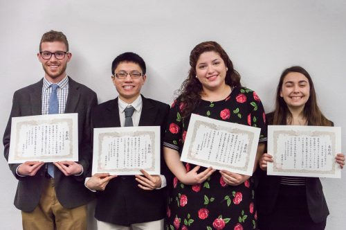 Bowdoin student winners at Japanese Language Contest in Boston.