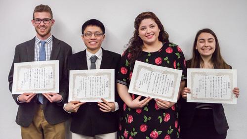japanese language contest winners