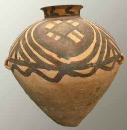 "Chinese ""Jar (Guan)"" from"