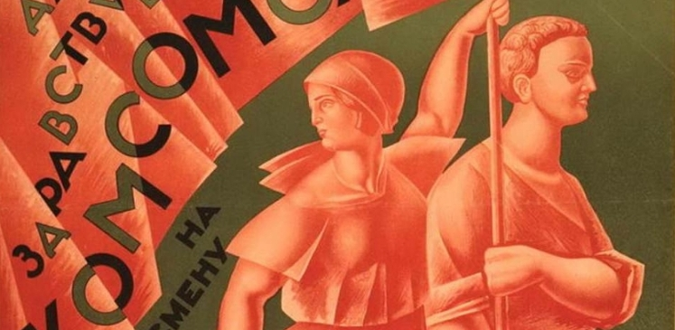 Soviet poster made in 1924 by Alexander Samokhvalov to commemorate the 7th anniversary of the Russian Revolution