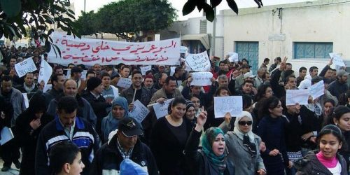 Tunisian union members protest against the government