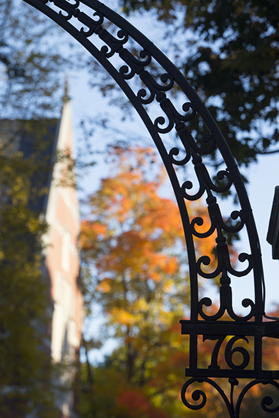 A decorative archway in the fall.