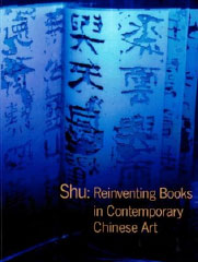 Wu Hung. Shu: Reinventing Books in Contemporary Chinese Art