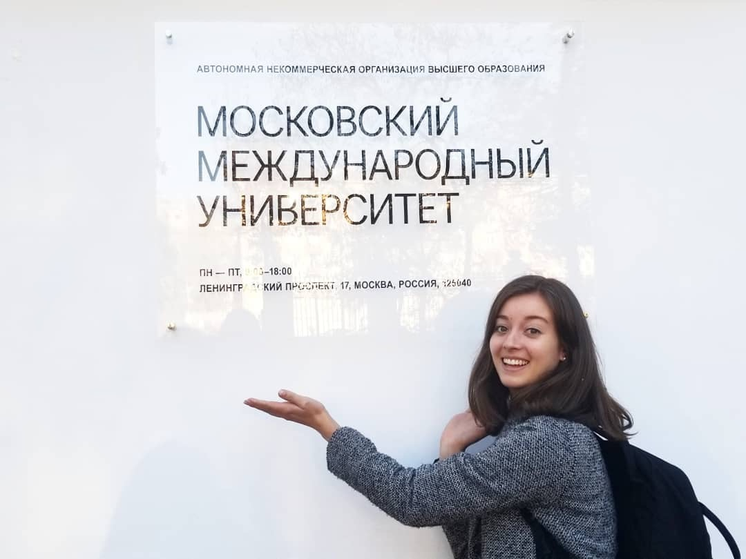 Russian and government major Laura Howells '20 at her university in Moscow